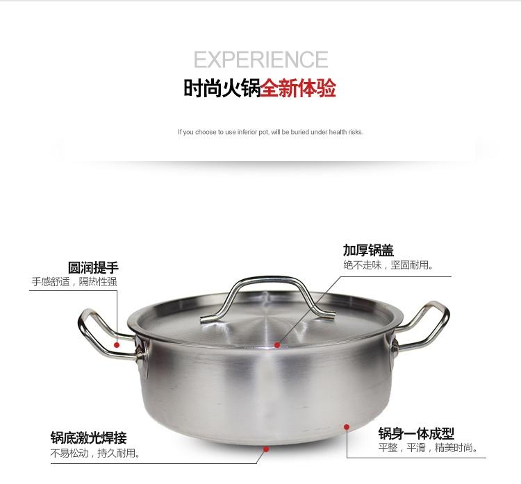 不銹鋼直型湯鍋