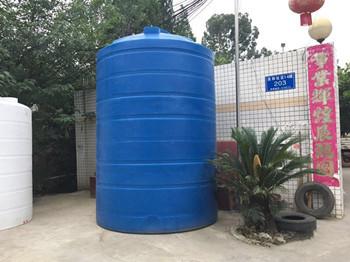 立式塑料桶20T