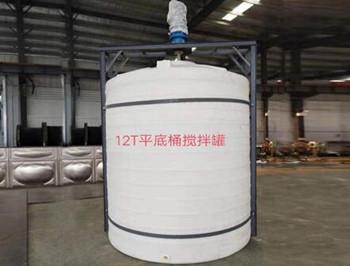 12吨塑料搅拌桶