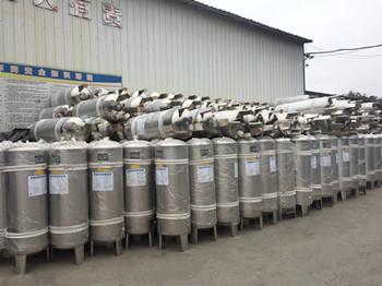 不銹鋼無塔供水器