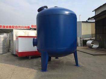 碳钢无塔供水器