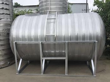 304臥式不銹鋼水箱