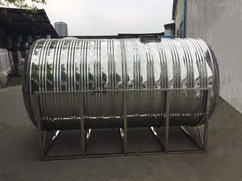 臥式不銹鋼水箱