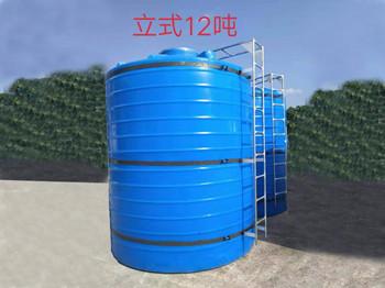 12噸塑料桶