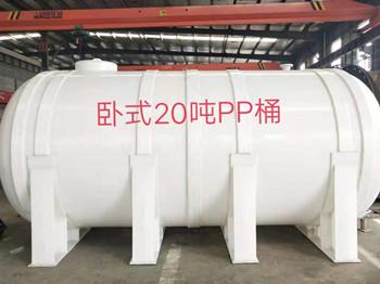 臥式20噸塑料PP桶水箱